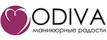 Промокоды Odiva