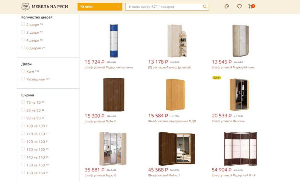 Скидки в магазине «Мебель на Руси»