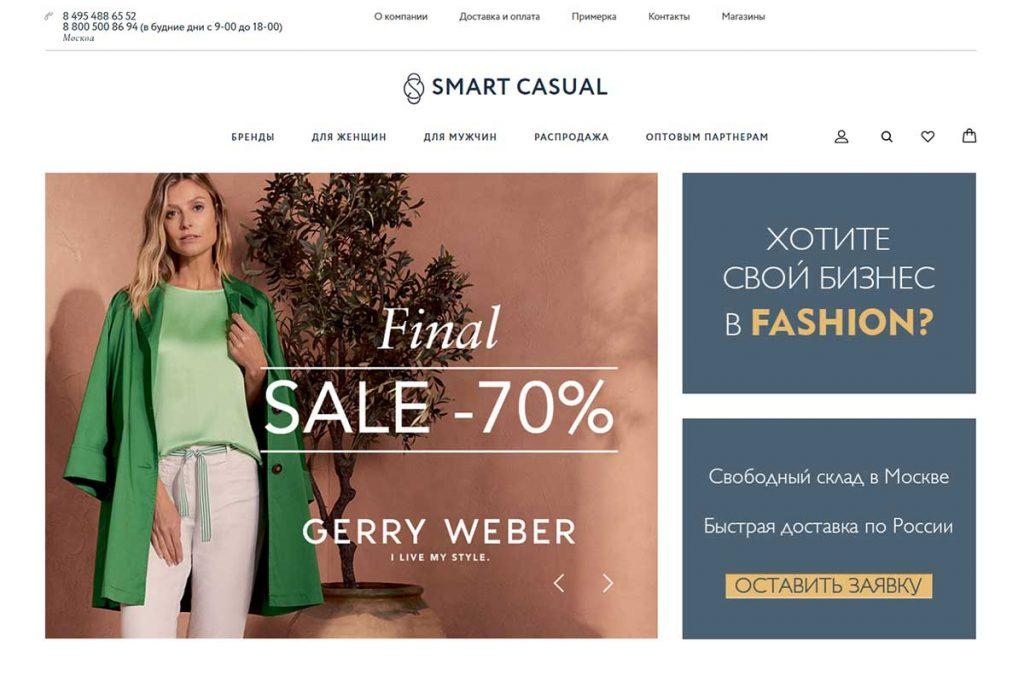 Интернет-магазин Smart Casual