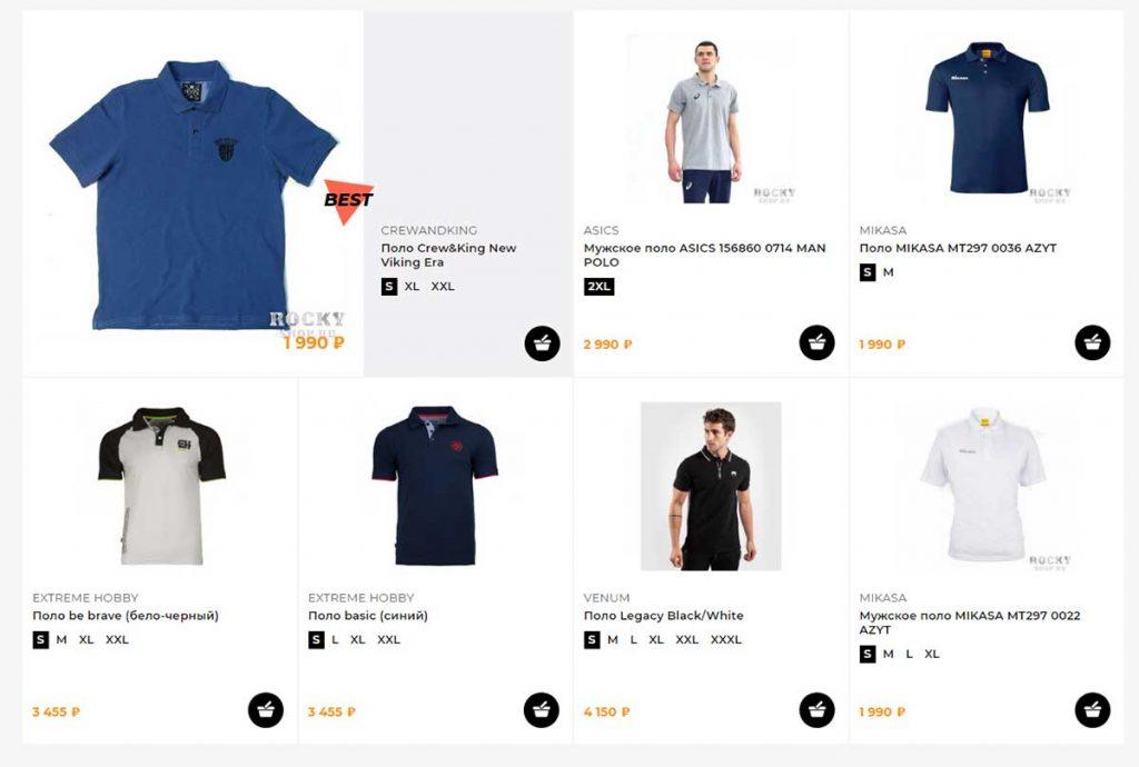 Заказать спортивную одежду в Rocky Shop