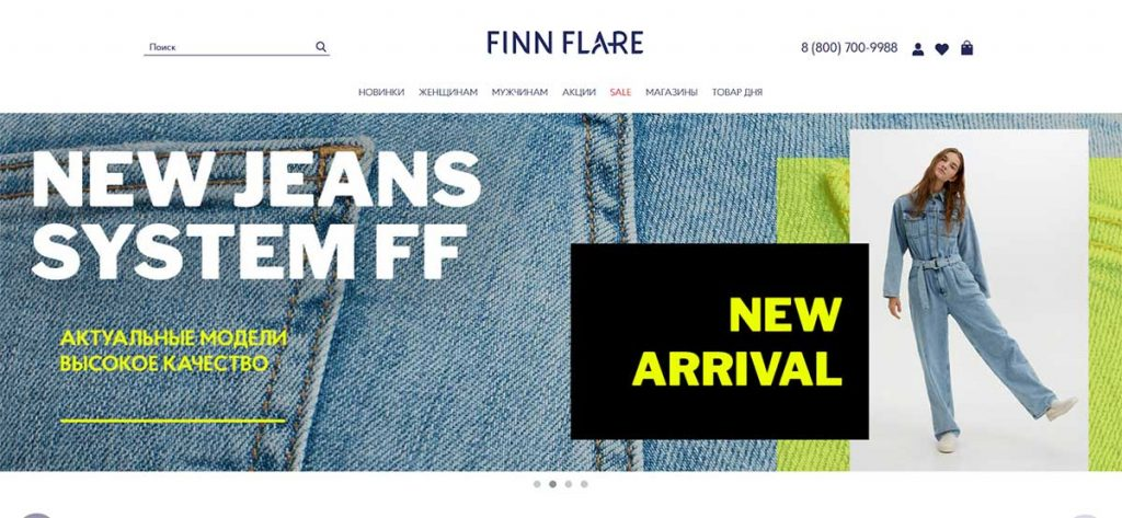 Интернет-магазин Finn Flare