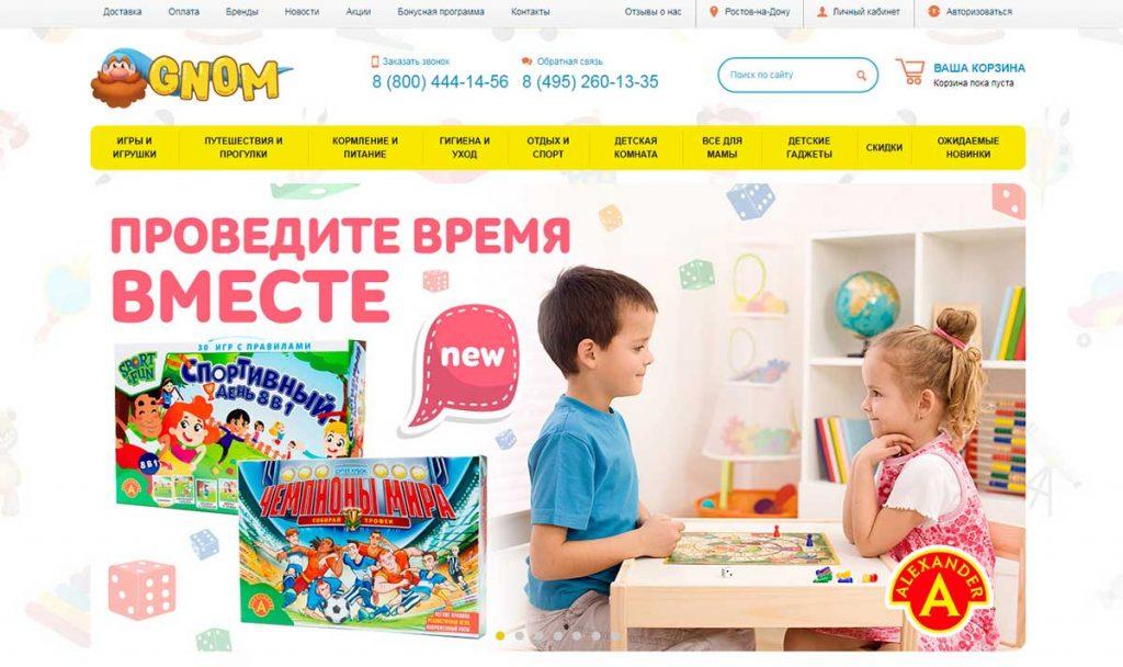 Интернет-магазин Gnom Land