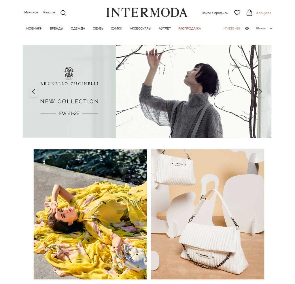 Интернет-магазин Интермода