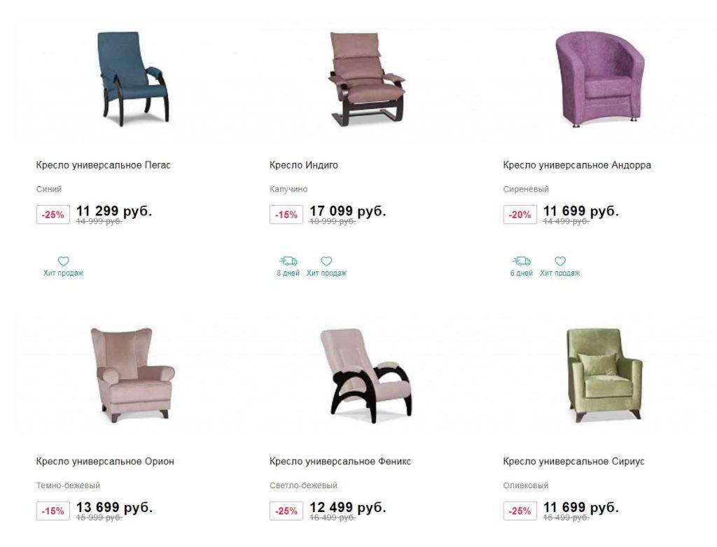 Заказать мебель в «Цвет Диванов»