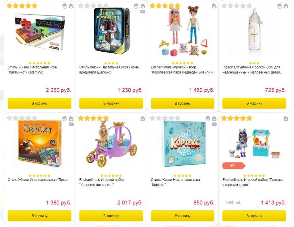 Заказать детские игрушки в Gnom Land