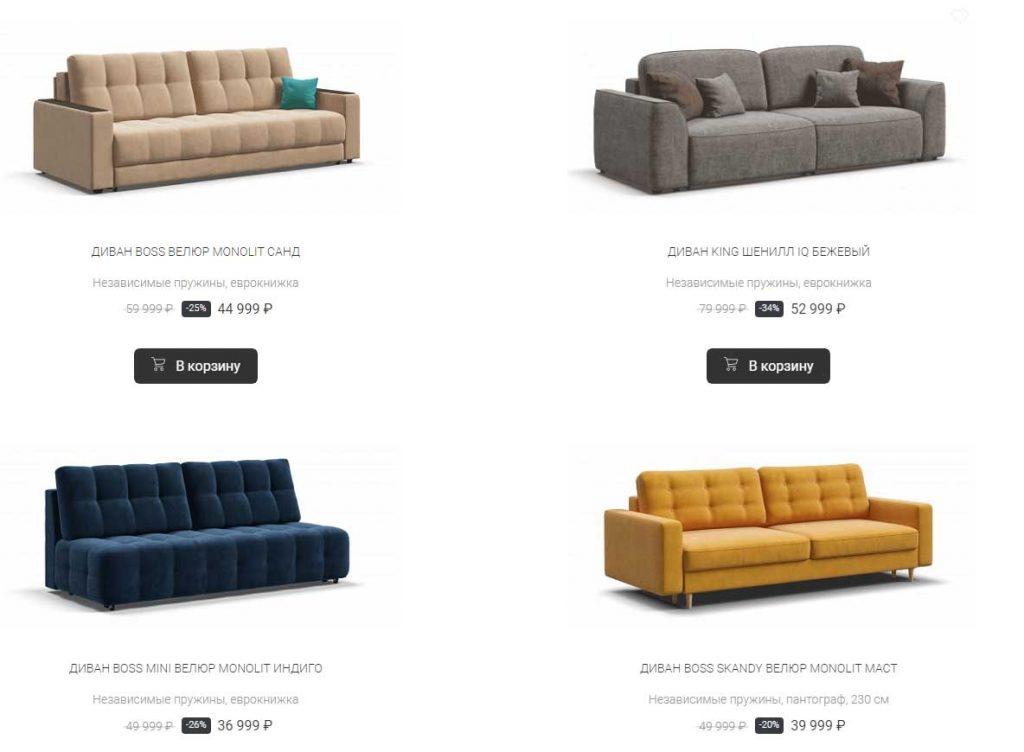 Заказать мебель в магазине Divan Boss