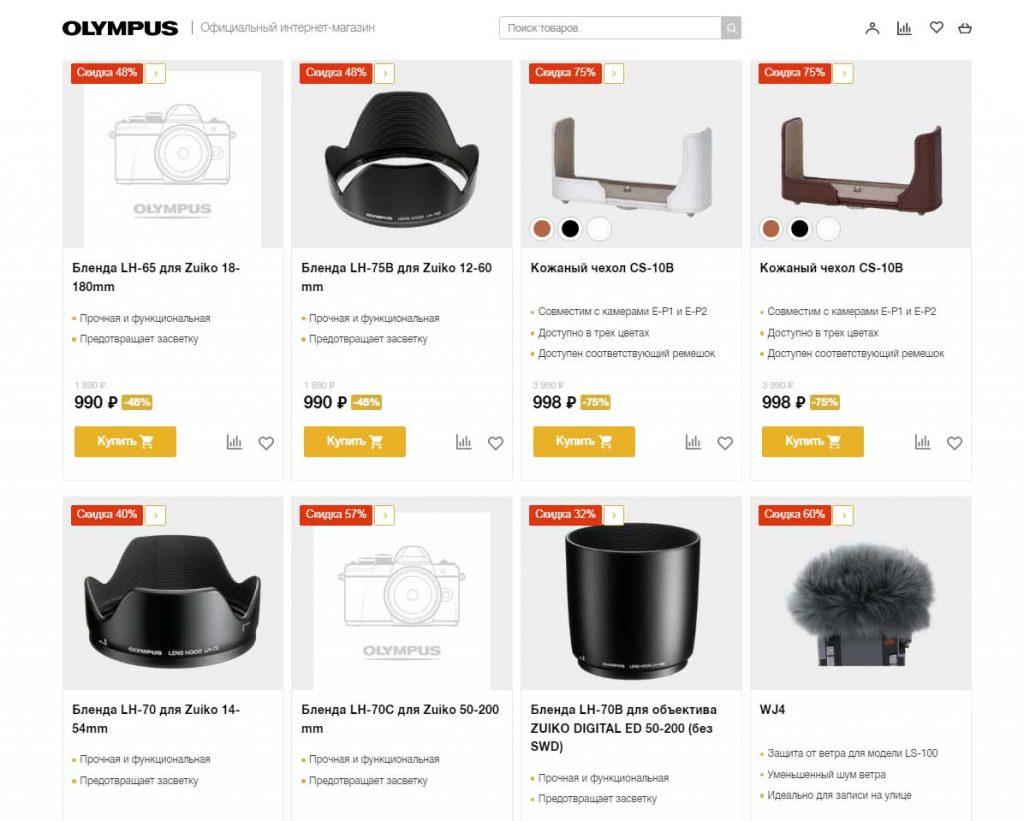 Скидки на японскую фототехнику в интернет-магазине Olympus